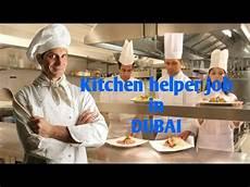 Kitchen Helper In Uae kitchen helper s in uae update by ak sons s