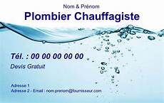 Carte De Visite Plombier Originale Mod 232 Le Gratuit 224