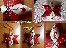 deco noel tissu patchwork