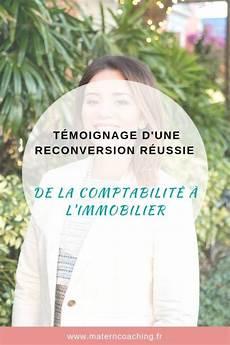 T 233 Moignage D Une Reconversion R 233 Ussie De La Comptabilit 233