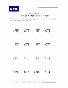 easy division worksheets no remainders 6291 simple division worksheet 1 division with remainders worksheet math division worksheets