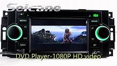 2004 2008 chrysler pacifica aftermarket car stereo