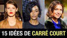 coupe carr 201 court coiffure tendance 2018