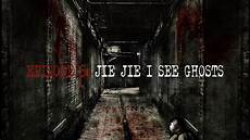 kl ghost stories mandarin malaysia ghost story episode 8 jie jie i see ghosts youtube