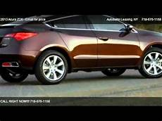 2013 acura zdx base for sale in brooklyn ny 11223 youtube