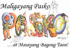 quot parol quot philippine christmas lanterns and quot maligayang pasko quot merry christmas in the fi with