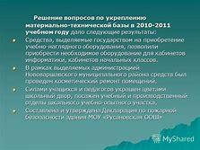 декларация муниципального служащего за 2019 год
