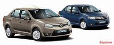 Dacia Logan Neu - is this the new dacia logan autoevolution