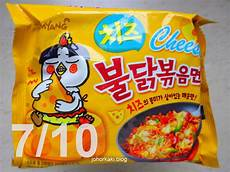 samyang korean spicy cheese ramen instant noodle johor kaki travels for food