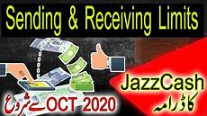 jazz cash charges jazz cash schedule of charges transactions limits receive money send money jazz atm urdu