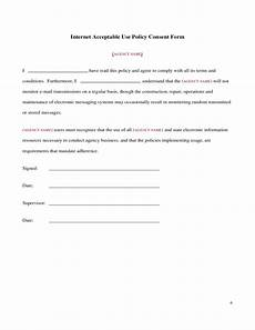 internet acceptable use policy free download