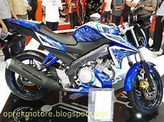 Variasi Vixion 2012 by Yamaha New V Ixion Tanpa Kick Stater Kok Pada Ribut