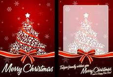 uncategorized cute christmas cards