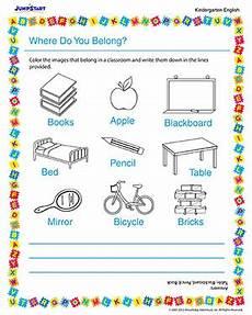 where do you belong kindergarten kids worksheet jumpstart