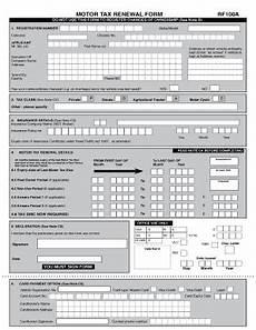 motor tax renewal form fill online printable fillable blank pdffiller