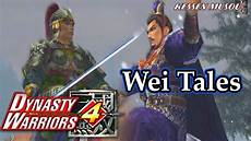 dynasty warriors 4 100 wei musou mode wei tales the