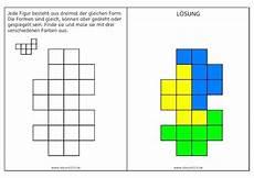 Malvorlagen Vorschule Kostenlos Testen Drillinge Wahrnehmung Aufmerksamkeit Visuelle