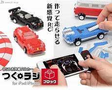 Eigene Lego Autos Bauen Und Mit Dem Iphone Steuern Knizzful