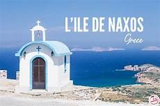 visiter naxos gr 232 ce que faire que voir je papote