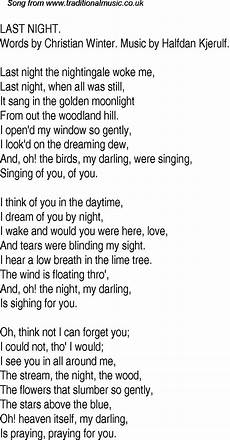 old time song lyrics for 29 last