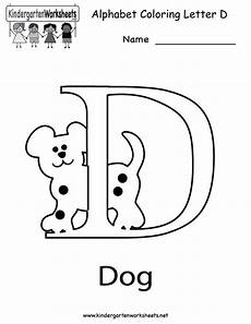 letter color worksheets 23037 printable letter worksheets for every letters of the alphabet abc worksheet abc letter of