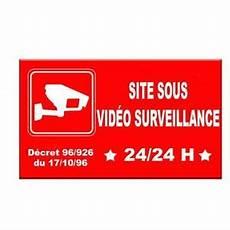 panneau site sous surveillance panneau surveillance achat vente pas cher