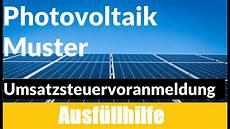 muster umsatzsteuervoranmeldung photovoltaik eigenverbrauch umsatzsteuervoranmeldung elster photovoltaik