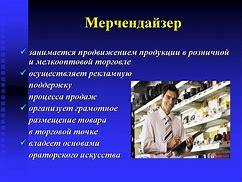 планирование и контроль мероприятий по охране труда