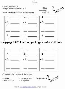 printable first grade worksheets