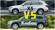 Skoda Kadiaq Vs Bmw X5 шкода кадьяк против бмв х5
