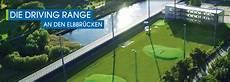 Golf Lounge Hamburg - golf lounge abschlagplatz driving range hamburg web