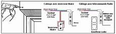 schema volet roulant schema pose volet roulant electrique
