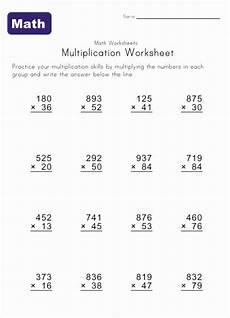 5th grade math worksheet multiplication multiply worksheet 1 multiplication worksheets math