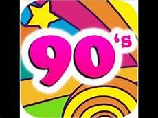 best of 90er die besten werbespots der 90er jahre