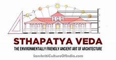 sthapatya veda house plans sthapatya veda the environmentally friendly art of