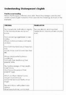 romeo and juliet puzzles worksheets david simchi levi