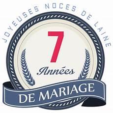 7 Ans De Mariage Noces De Symbole Id 233 Es