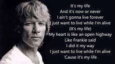 I Ts My Live bon jovi it s my lyrics