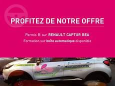 Auto 233 Cole Du Centre Boulogne Billancourt