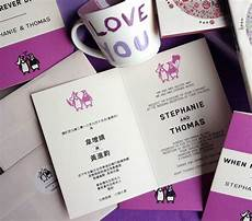Story Guide To Wedding Invitation Enclosures