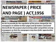 newspaper price and page act 1956