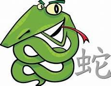 1989 chinesisches horoskop china horoskop chinesische tierkreiszeichen der