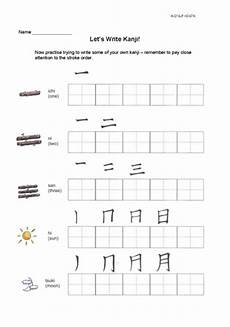 japanese beginner worksheets 19460 japanese language lessons let s learn japanese 187 1 on paper to print out