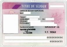 documenti per carta di soggiorno 2014 permesso di soggiorno ue estero per vivere o lavorare in