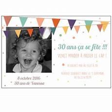 photo 30 ans invitation anniversaire 30 ans faire part magnet