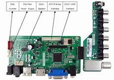 t vst59 a10 software free download kazmi elecom