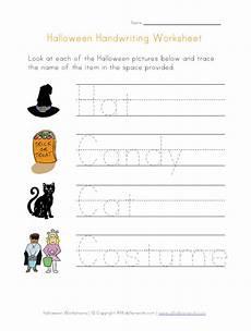 halloween handwriting worksheet