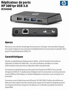 r 233 plicateur de ports hp 3001pr usb 3 0 f3s42aa technoplace ma