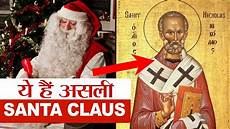 santa claus interesting facts and history in the