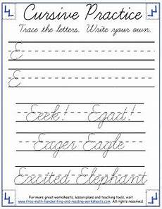 cursive handwriting worksheets 21999 cursive writing worksheets uppercase letters a f